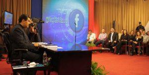 En 10 frases: Las claves de la rueda de prensa internacional del presidente Maduro